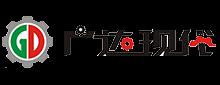 天津市广达现代机械制造有限公司